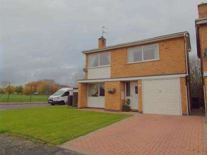 4 Bedrooms Detached House for sale in Badgers Close, Leicester, Leicestershire