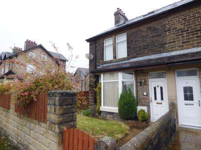 3 Bedrooms End Of Terrace House for sale in Lightwood Road, Buxton, Derbyshire