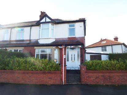 3 Bedrooms Semi Detached House for sale in Letchworth Drive, Chorley, Lancashire