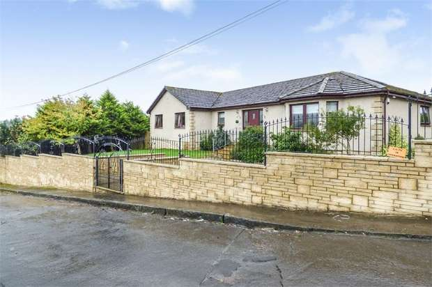 5 Bedrooms Detached Bungalow for sale in Ayr Road, Glespin, Lanark