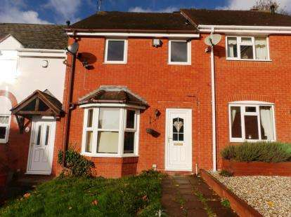 3 Bedrooms Terraced House for sale in Denham Court, Atherstone, Warwickshire
