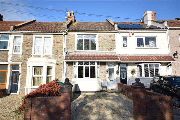 3 Bedrooms Terraced House for sale in Argyle Road, Fishponds, BRISTOL, BS16 3ND