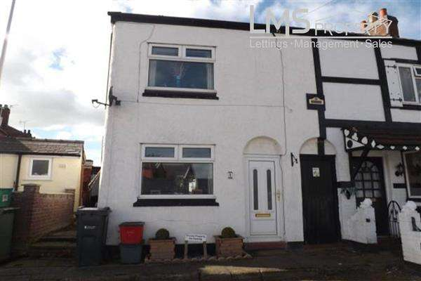 2 Bedrooms Terraced House for sale in Poole Street, Winsford