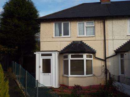 2 Bedrooms End Of Terrace House for sale in Ashmead Grove, Birmingham, West Midlands