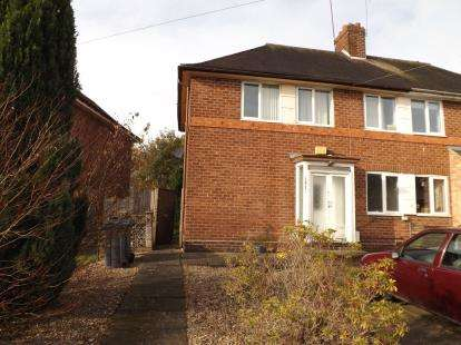 3 Bedrooms Semi Detached House for sale in Overdale Road, Quinton, Birmingham, West Midlands