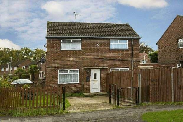 2 Bedrooms Semi Detached House for sale in Usk Road, Tilehurst, Reading,
