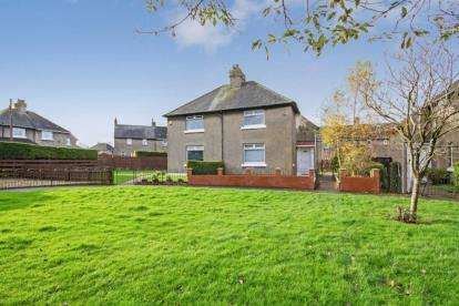2 Bedrooms Semi Detached House for sale in Dromore Street, Kirkintilloch, Glasgow, East Dunbartonshire