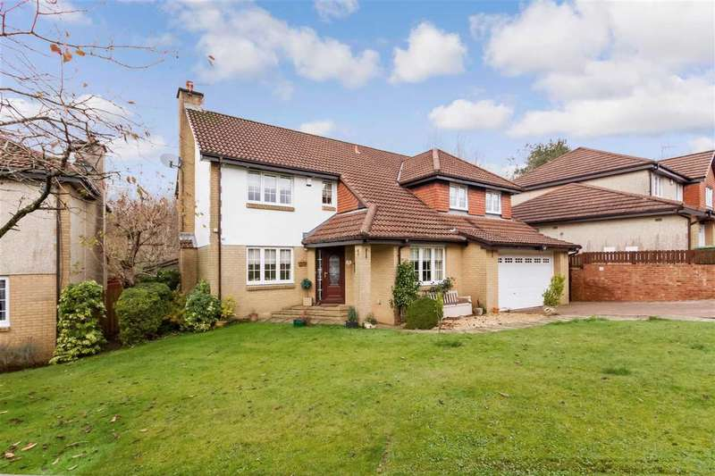 5 Bedrooms Detached House for sale in MacNicol Place, Stewartfield, EAST KILBRIDE