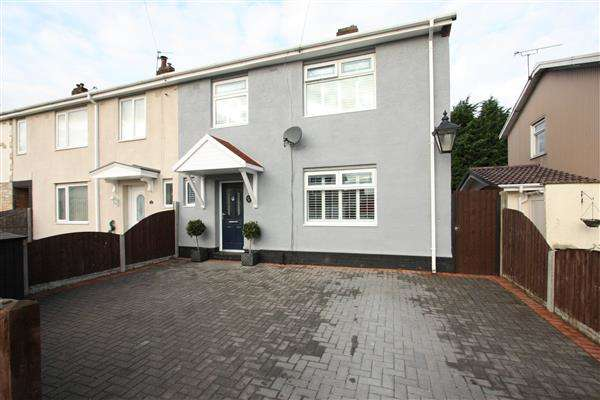 3 Bedrooms End Of Terrace House for sale in Newnham Drive, Ellesmere Port
