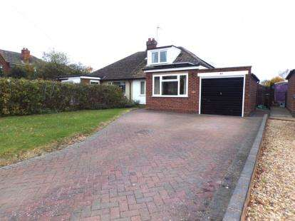 4 Bedrooms Bungalow for sale in Bedford Road, Houghton Conquest, Bedford, Bedfordshire