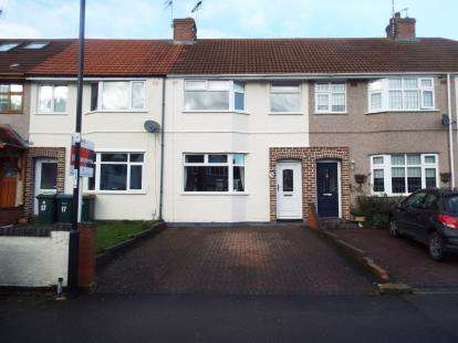 3 Bedrooms Terraced House for sale in Benson Road, Keresley, Coventry, West Midlands