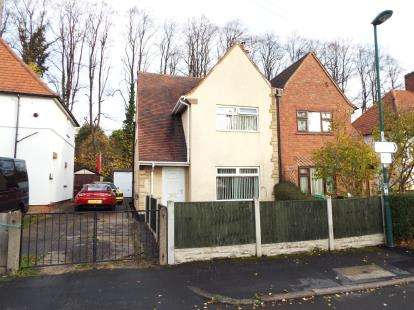 3 Bedrooms Semi Detached House for sale in Baslow Drive, Beeston, Nottingham