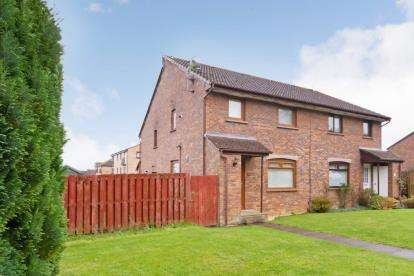 2 Bedrooms End Of Terrace House for sale in Sutherland Way, Brancumhall