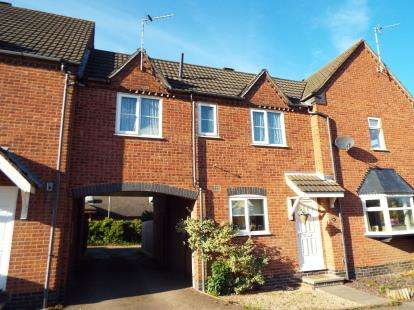 2 Bedrooms Terraced House for sale in Hawcliffe Road, Mountsorrel, Loughborough, Leicestershire