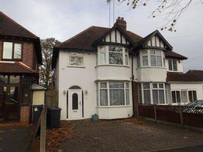 3 Bedrooms Semi Detached House for sale in Broughton Crescent, Birmingham, West Midlands