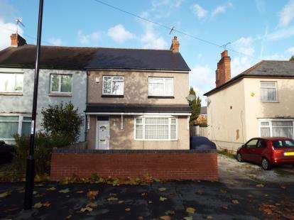 3 Bedrooms Semi Detached House for sale in Sunningdale Avenue, Holbrooks, Coventry