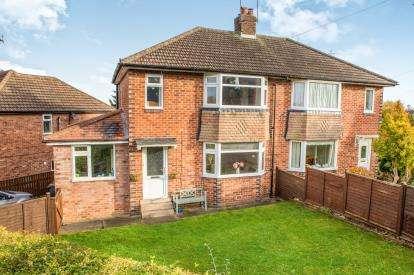 4 Bedrooms Semi Detached House for sale in Hill Top Close, Bilton, Harrogate, North Yorkshire