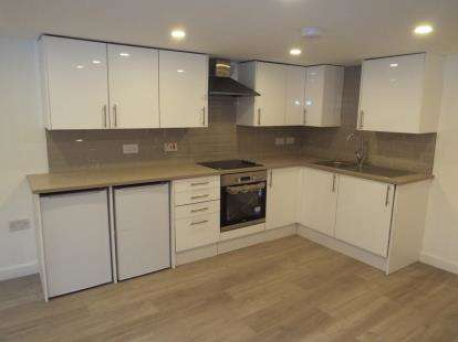 2 Bedrooms Flat for sale in Shirley, Southampton, Hampshire