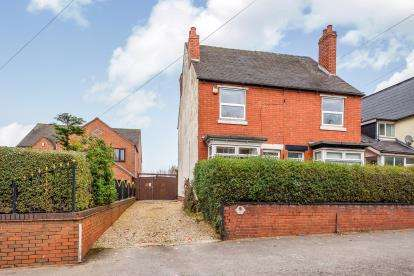 2 Bedrooms Semi Detached House for sale in Lichfield Road, Walsall Wood, Walsall, West Midlands