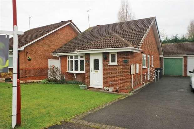 2 Bedrooms Detached Bungalow for sale in Bagshawe Croft, Birmingham, West Midlands