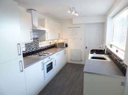 2 Bedrooms End Of Terrace House for sale in Frank Street, Widnes, Cheshire, WA8