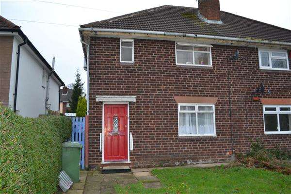 3 Bedrooms Semi Detached House for rent in Anson Road, Bentley, Walsall