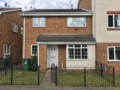 2 Bedrooms End Of Terrace House for sale in Wordsworth Close, Tipton, West Midlands