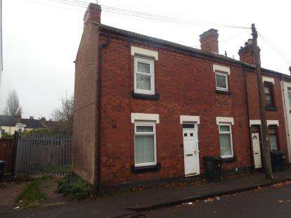 2 Bedrooms End Of Terrace House for sale in Leicester Causeway, Coventry, West Midlands
