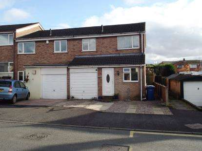 3 Bedrooms End Of Terrace House for sale in Queen Street, Chase Terrace, Burntwood