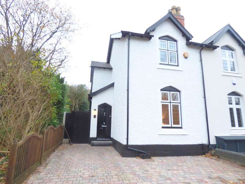 4 Bedrooms Semi Detached House for sale in Harrisons Road, Edgbaston, Birmingham, B15 3QR