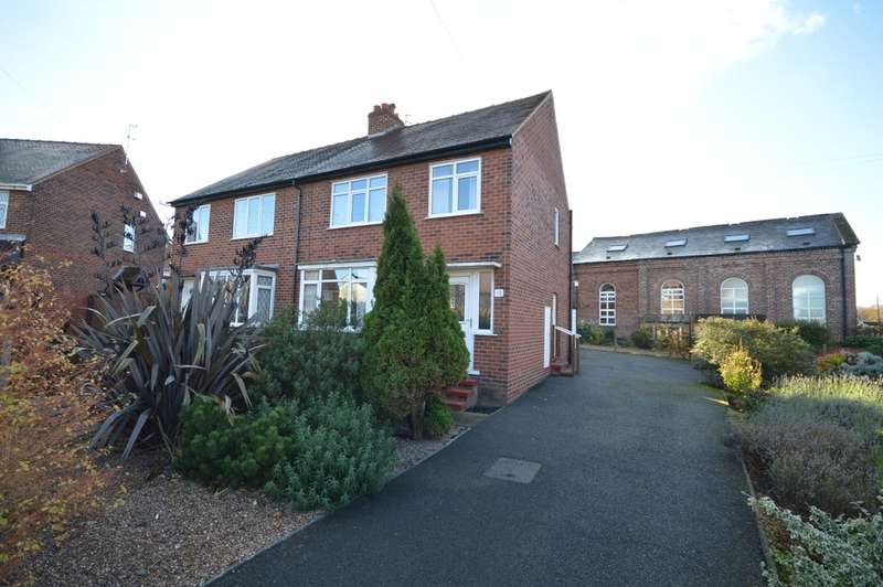 3 Bedrooms Semi Detached House for sale in Newland Crescent, Durkar, Wakefield