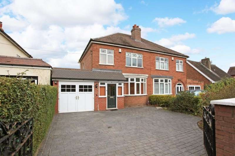 3 Bedrooms Semi Detached House for sale in Shawbirch Road, Admaston, Telford, TF5