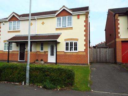 3 Bedrooms Semi Detached House for sale in Lindleys Court, Lindleys Lane, Kirkby In Ashfield, Nottinghamshire