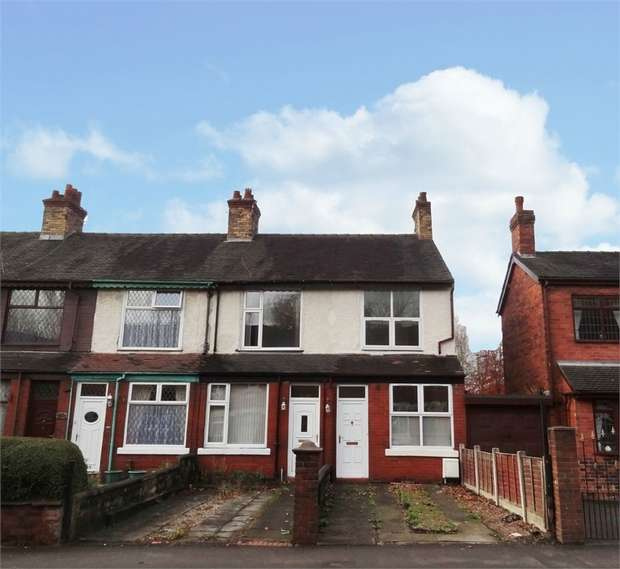 2 Bedrooms End Of Terrace House for sale in Leek Road, Stoke-on-Trent, Staffordshire
