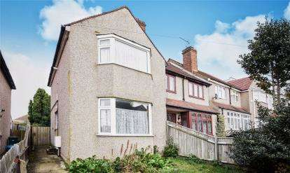 2 Bedrooms End Of Terrace House for sale in Millwood Road, Orpington