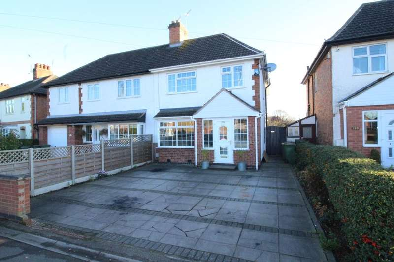 5 Bedrooms Semi Detached House for sale in Grove Road, Blaby, Leicester, LE8
