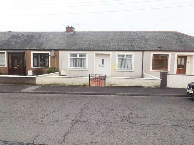 2 Bedrooms Terraced House for sale in Tweedie Terrace, Annan, Dumfries and Galloway