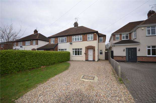 4 Bedrooms Semi Detached House for sale in Lawn Close, Datchet, Slough