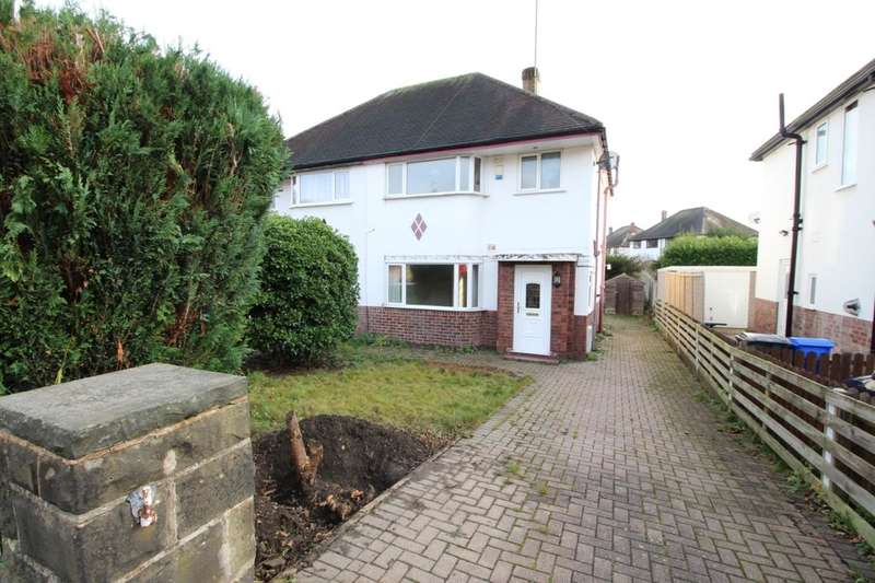 3 Bedrooms Semi Detached House for rent in Archer Lane, Sheffield, S7