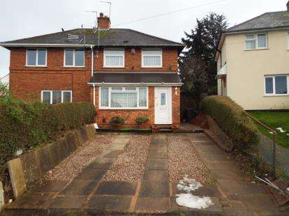 3 Bedrooms End Of Terrace House for sale in Sunningdale Road, Birmingham, West Midlands