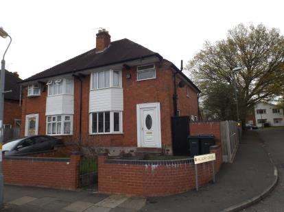 3 Bedrooms Semi Detached House for sale in Willow Avenue, Edgbaston, Birmingham