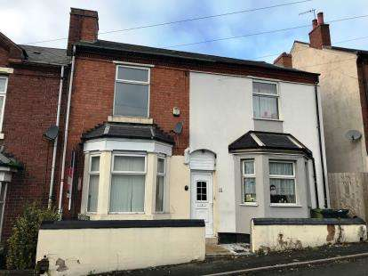 2 Bedrooms Terraced House for sale in New Road, Dudley, West Midlands