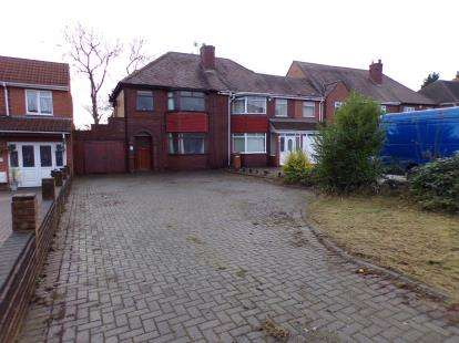 3 Bedrooms Semi Detached House for sale in Broadway, Walsall