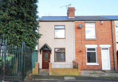 2 Bedrooms End Of Terrace House for sale in Hoole Street, Hasland, Chesterfield, Derbyshire