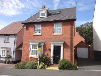 4 Bedrooms Detached House for sale in Rectory Close, Sutton Bonington, Loughborough, Leicestershire
