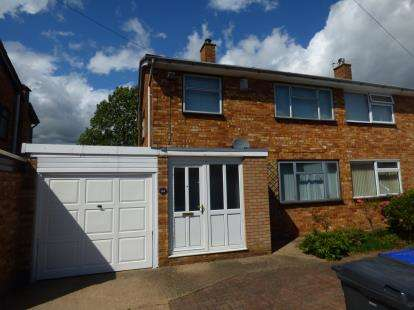 3 Bedrooms Semi Detached House for sale in Dovecote Road, Roade, Northampton, Northamptonshire