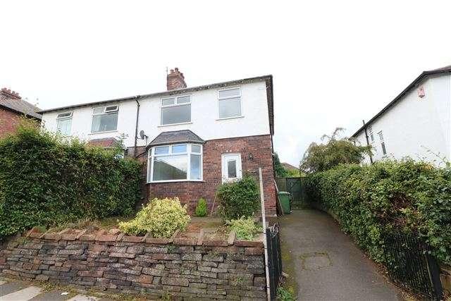 3 Bedrooms Semi Detached House for rent in Knowe Road, Carlisle, Cumbria, CA3 9EQ