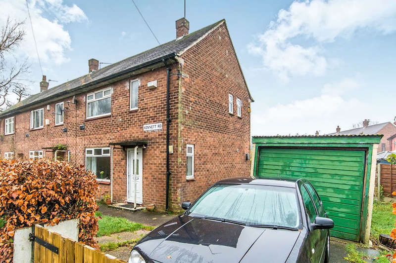 2 Bedrooms Terraced House for sale in Kennett Road, Manchester, M23