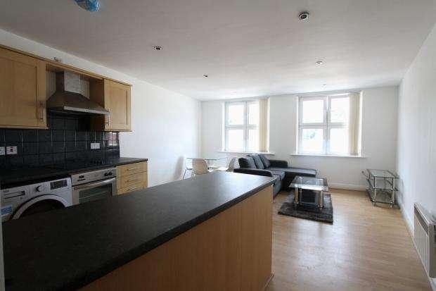 2 Bedrooms Apartment Flat for sale in Warrington Road Wigan