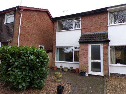 2 Bedrooms End Of Terrace House for sale in Bridge Way, Whetstone, Leicester, Leicestershire